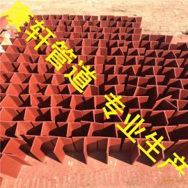 H型管托焊接型|J5H型管托|化工标准H型管托