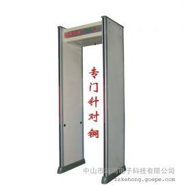 【探铜安检门 铜材探测门厂家】 报价 价格 科鸿品牌