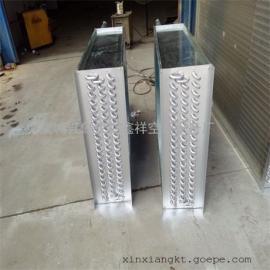 表冷器首选鑫祥空调设备厂 质量保证