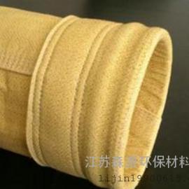 炭黑除尘专用滤袋P84