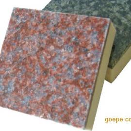 大花山东白麻石材保温一体板附岩棉