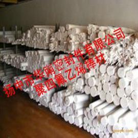 四氟棒材生产厂家