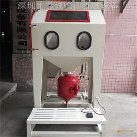 模具晒纹表面处理9060加压手动喷砂机 鑫诚厂家现货供应
