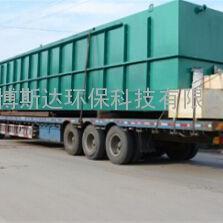 养猪场污水处理设备-达标排放