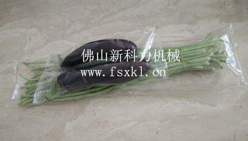 伺服新款蔬菜包装机,新鲜叶菜包装机