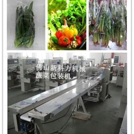 ��托菜心,番茄,青瓜等蔬菜包�b�C,有�C蔬菜包�b�C械
