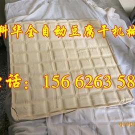 全自动豆腐干机_科华豆腐干机械_全自动豆腐干机商用