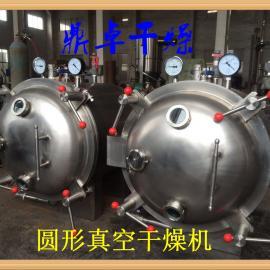 厂家直销泛酸钙干燥机/鼎卓供应方(圆)形真空烘干机