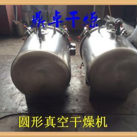 批发硫酸氧钛干燥机/方(圆)形真空烘干机哪里有