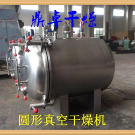 常州热销热敏性物料燥机/方(圆)形真空烘干机哪里有