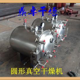 批发氯化石蜡干燥机/鼎卓供应方(圆)形真空烘干机