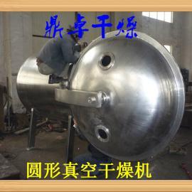 销售电池原材料干燥机/鼎卓供应方(圆)形真空烘干机