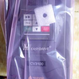 易驱变频器CV3100-4T0040M/4T0055FP