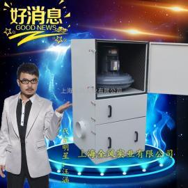 柜式吸尘器 移动磨床集尘器