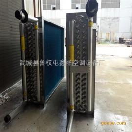 鑫祥优质表冷器生产厂家 防腐表冷器