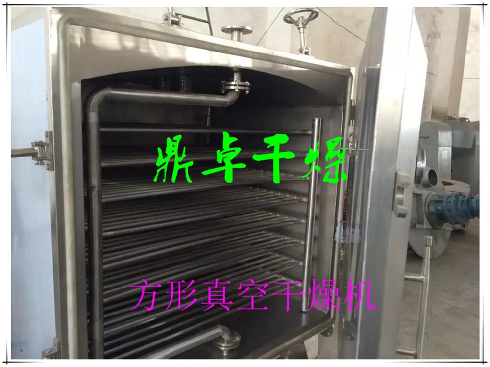 厂家直销苯醚甲环唑干燥机/鼎卓供应方(圆)形真空烘干机