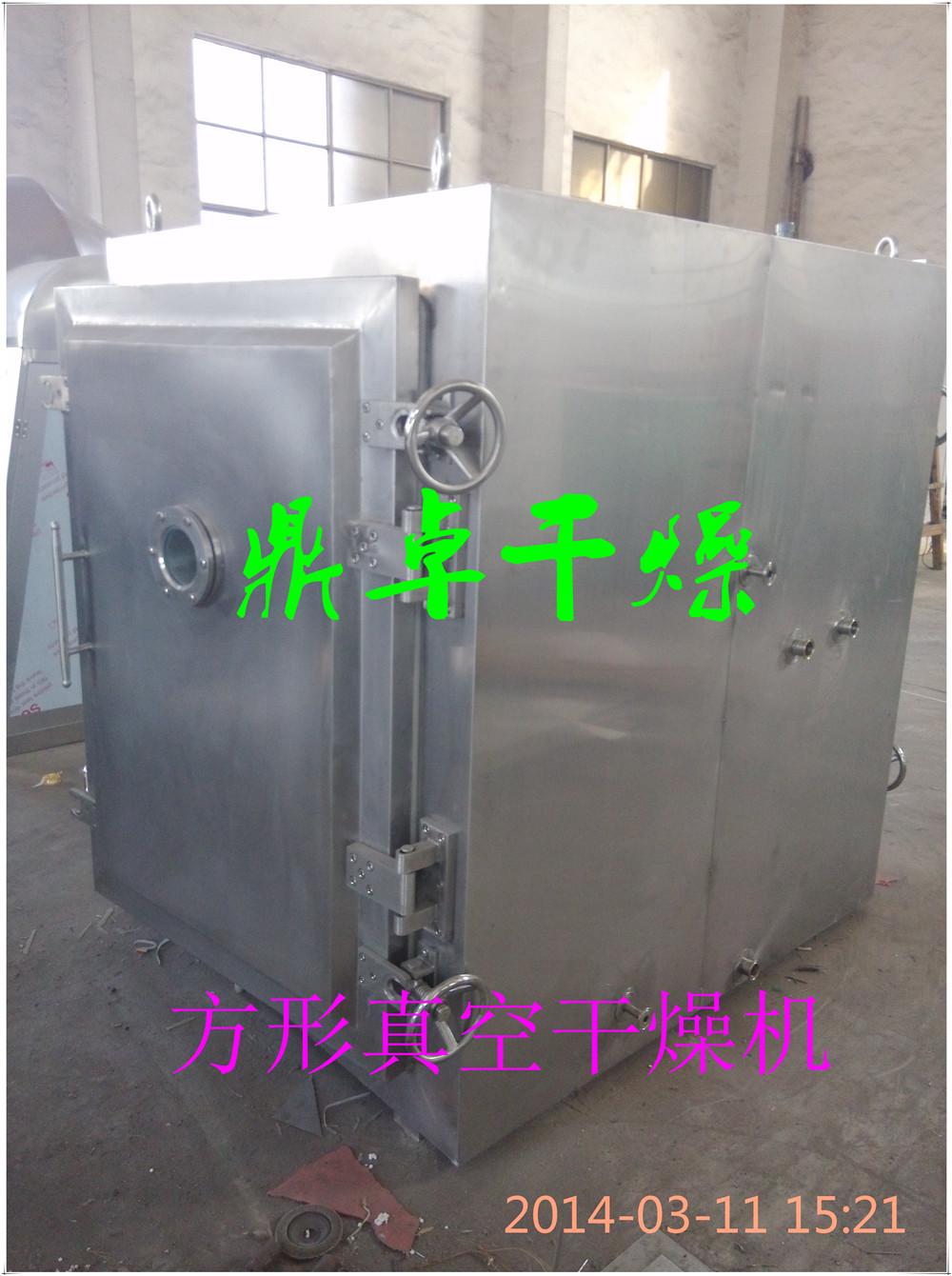 常州热销黄原胶干燥机/方(圆)形真空烘干机哪里好