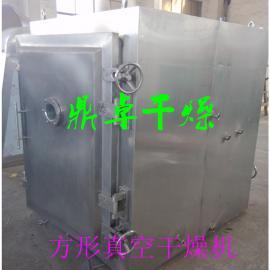 常州热销钼铁粉干燥机/方(圆)形真空烘干机哪里有