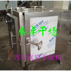 厂家直销铅粉干燥机/鼎卓供应方(圆)形真空烘干机