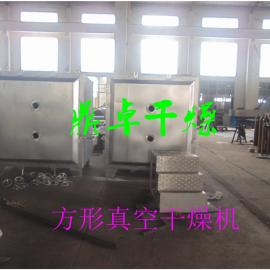 鼎卓热销硝酸铁干燥机/鼎卓供应方(圆)形真空烘干机
