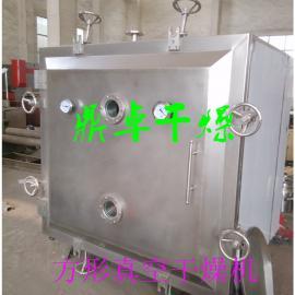 厂家直销硫酸铬干燥机/方(圆)形真空烘干机哪里好