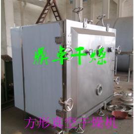 厂家直销硫氰化钾干燥机/方(圆)形真空烘干机哪里好