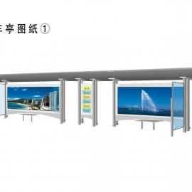 公交站台不锈钢候车亭出租车站牌太阳能候车亭巴士候车亭