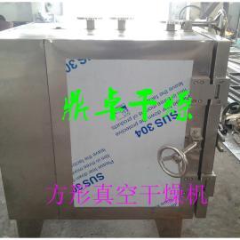 厂家直销pet干燥机/方(圆)形真空烘干机哪里好
