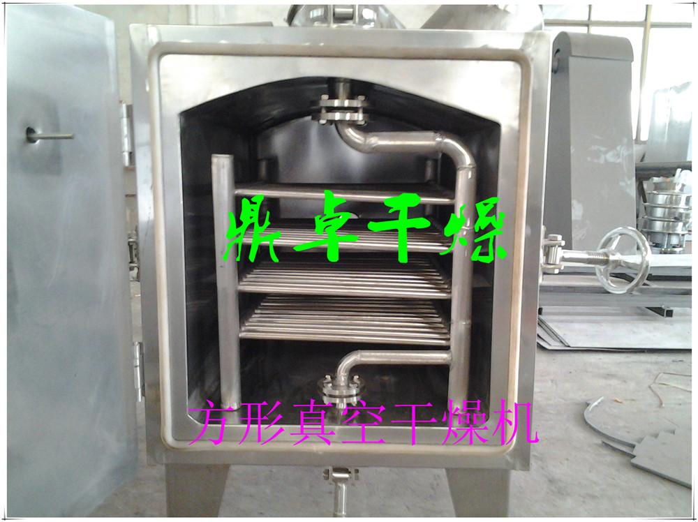 批发十溴二苯醚干燥机/方(圆)形真空烘干机哪里好