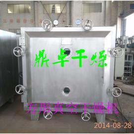 销售仲丁威干燥机/鼎卓供应方(圆)形真空烘干机