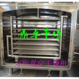 厂家直销生物蛋白酶干燥机/方(圆)形真空烘干机哪里有