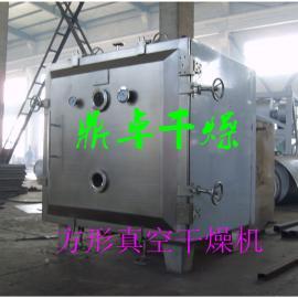批发碳酸钠干燥机/方(圆)形真空烘干机哪里好