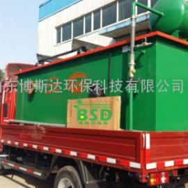 锡林浩特洗浴污水处理设备-洗浴中心废水处理设备-快速高效
