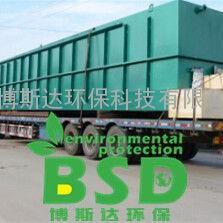 青海餐饮污水处理设备-青海餐饮废水处理设备-专利产品