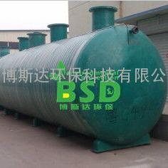 鸡西养殖场污水处理设备-鸡西养殖场废水处理设备-一级达标