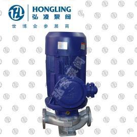 IHG型立式�渭��挝�化工泵,�渭�化工泵,立式化工泵