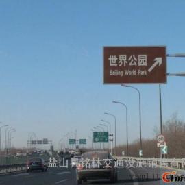 【道路交通标志杆价格 交通标志杆制造生产厂家】