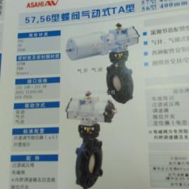 D341H 型 PN0.5~PN1 通风蝶阀