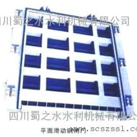 重庆平面定轮钢闸门价格(重庆平面滑动喷锌钢制闸门生产加工)