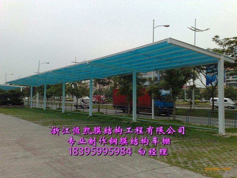 怀化膜结构车棚,岳阳钢架结构停车棚 耐力板汽车棚厂家