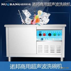 商用饭馆餐馆洗碗机全自动多功能超声波洗碗机