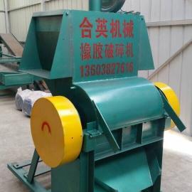 涡阳县轮胎颗粒生产线、合英机械、轮胎颗粒生产线价格