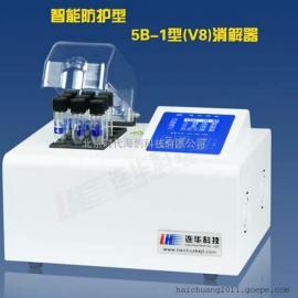 15孔智能消解仪5B-1型(V8版)