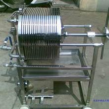 微型板框式压滤机 (不锈钢) 型号:WXCR-100-20 库号:M402265