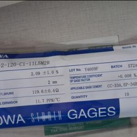 应变片KFG-2-120-C1-11L5M2R 共和KYOWA 电路板测试用