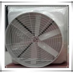 玻璃钢负压风机玻璃钢负压排风扇