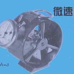 机械式风速表(低速风表 20个) 型号:AG2DFA-3 库号:M268686