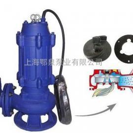 QWK/QG型带切割装置潜水排污泵