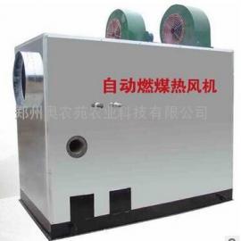 ANM系列育秧温室加温专用燃煤热风机