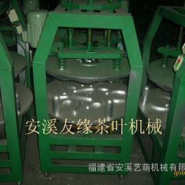 铁观音茶叶揉捻机 颗粒成型机 友缘茶叶机械厂家 桑叶茶制作